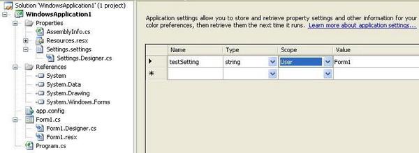 [C#] 读写App.config配置文件的方法